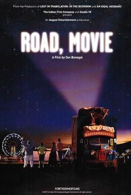 Постер фильма Дорога, фильм (2009)