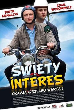 Постер фильма Святой бизнес (2010)
