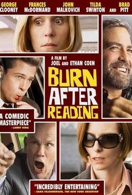Постер фильма После прочтения сжечь (2008)