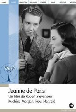 Постер фильма Жанна Парижская (1942)