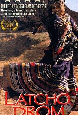 Постер фильма Добрый путь (1993)