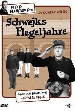 Постер фильма Молодые годы Швейка (1964)