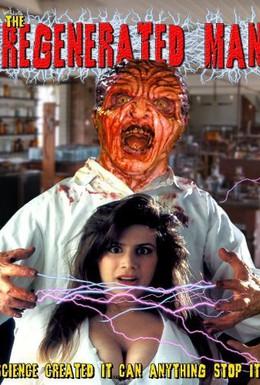 Постер фильма Геномонстр (1994)