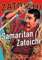 Затойчи-самаритянин (1968)