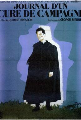 Постер фильма Дневник сельского священника (1951)