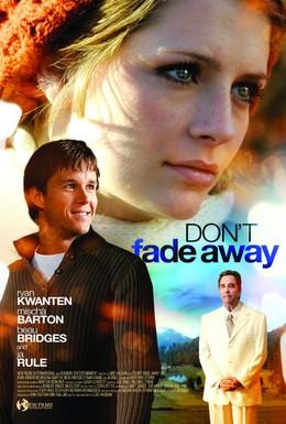 Постер фильма Не исчезай (2010)