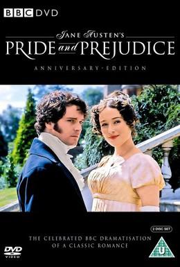Постер фильма Гордость и предубеждение (1995)