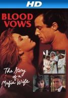 Кровавые узы: история жены мафиози (1987)