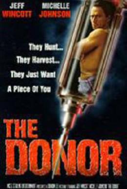 Постер фильма Донор (1995)