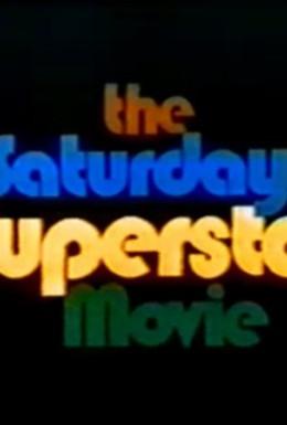 Постер фильма Красный Барон (1972)