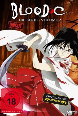 Постер фильма Кровь-С (2011)