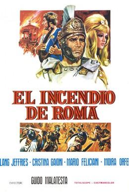 Постер фильма Рим в огне (1965)