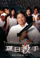 Скрытая сила (2002)
