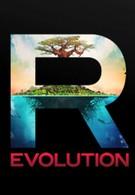 Революция (2009)