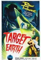 Цель – Земля (1954)