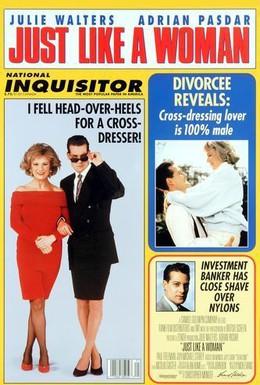 Постер фильма Совсем как женщина (1992)