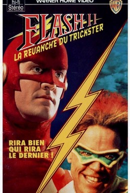 Постер фильма Флэш 2: Месть Трюкача (1991)