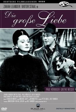 Постер фильма Великая любовь (1942)