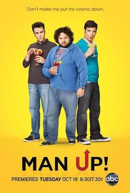 Постер фильма Будь мужчиной (2011)