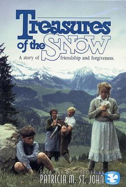 Постер фильма Следы на снегу (1980)