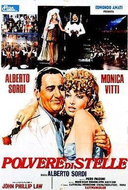 Постер фильма Звёздная пыль (1973)
