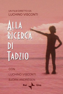 Постер фильма В поисках Тадзио (1970)
