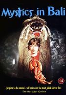 Мистика на Бали (1981)