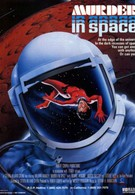 Убийство в космосе (1985)