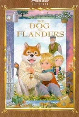 Постер фильма Фландрийский пёс (1997)