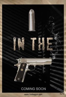Постер фильма Последний в обойме (2010)