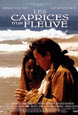 Постер фильма Капризы реки (1996)