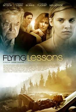 Постер фильма Уроки полета (2010)