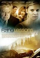 Уроки полета (2010)