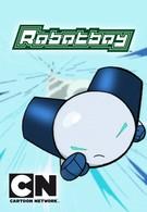 Роботбой (2005)