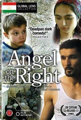 Постер фильма Ангел правого плеча (2002)