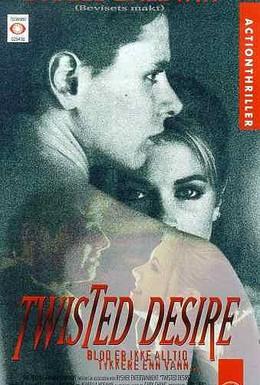 Постер фильма Извращенная страсть (1996)
