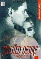 Извращенная страсть (1996)