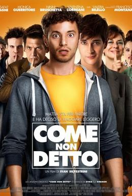 Постер фильма Давайте забудем об этом (2012)