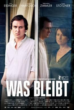 Постер фильма Всё, что останется (2012)