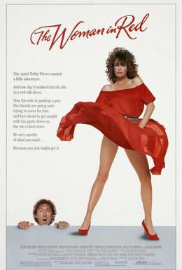 Постер фильма Женщина в красном (1984)