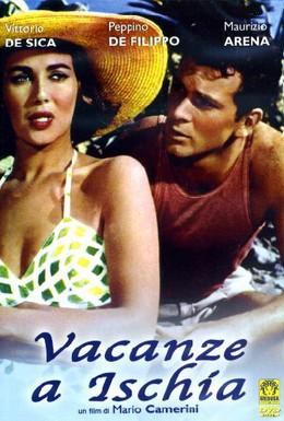 Постер фильма Отдых в Искья (1957)