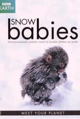Постер фильма Дети снегов (2012)