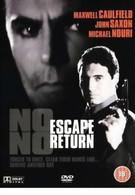 Не сбежать, не вернуться (1993)
