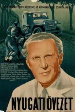 Постер фильма Западная зона (1952)