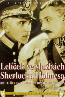 Постер фильма Лёличек на службе у Шерлока Холмса (1932)
