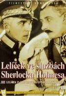 Лёличек на службе у Шерлока Холмса (1932)