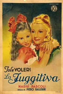 Постер фильма Беглянка (1941)