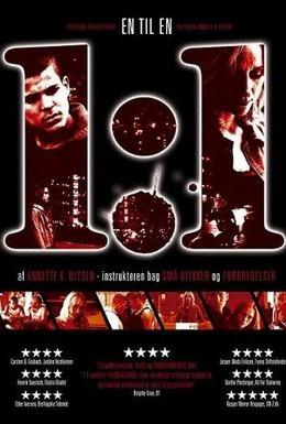 Постер фильма Один к одному (2006)