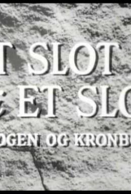 Постер фильма Замок в замке: Кроген и Кронборг (1954)