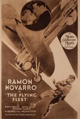 Постер фильма Воздушный флот (1929)